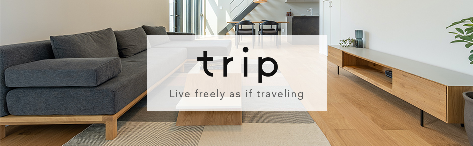 旅をするように、自由に暮らす